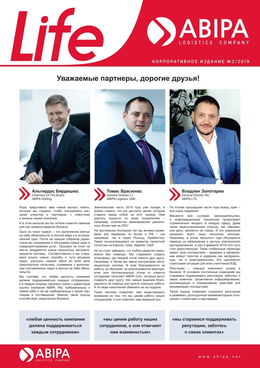 Corporate edition No. 2/2019